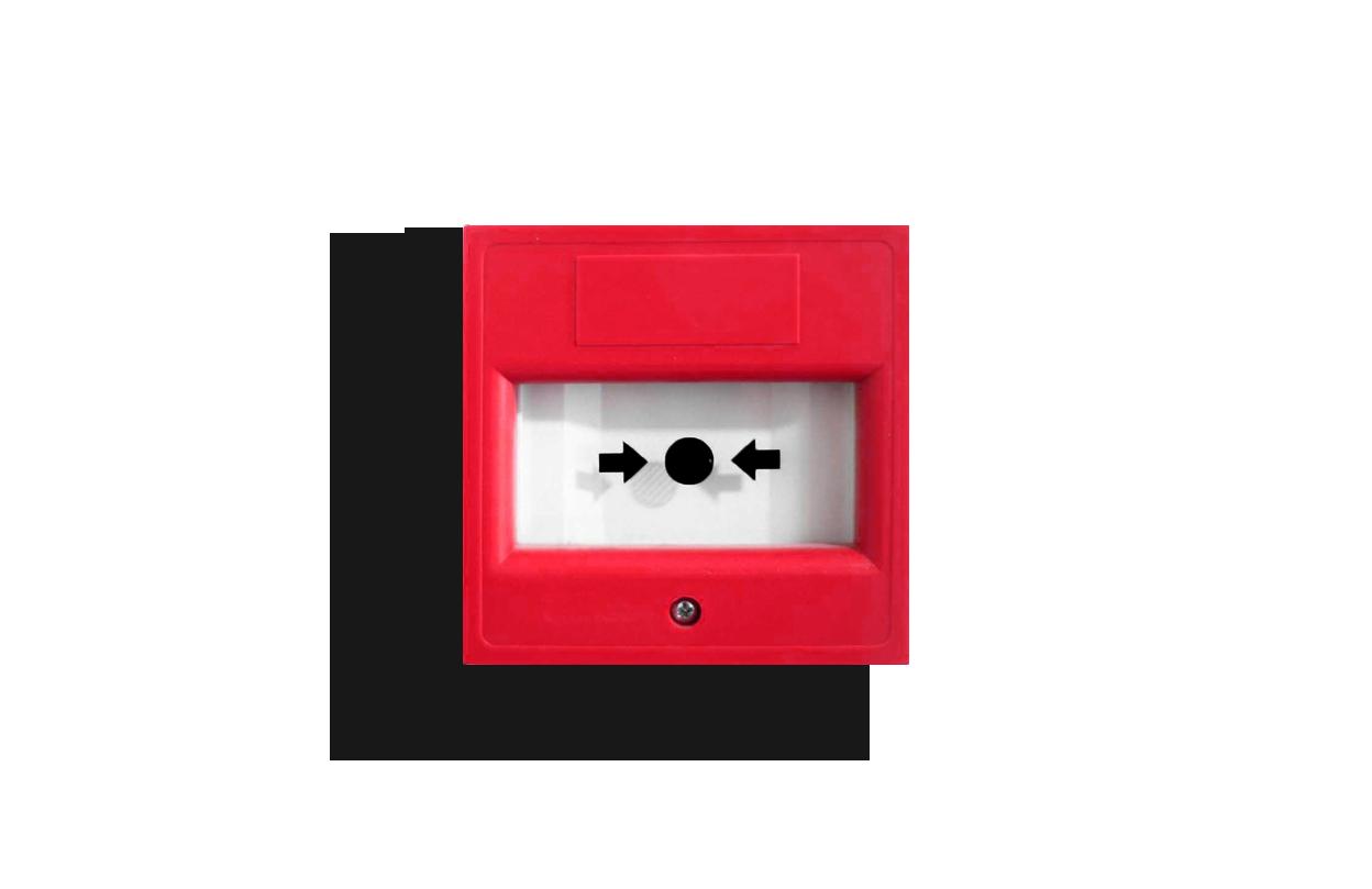 alarme incendie montpellier